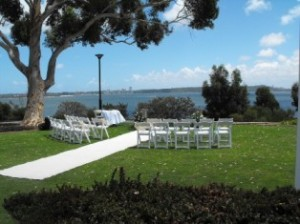 Heathcote reserve, perth wedding celebrant, perth weddings, applecross